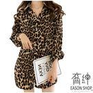 EASON SHOP(GW0172)韓版百搭豹紋花紋薄款前排釦長版長袖襯衫外套女上衣服落肩寬鬆顯瘦內搭衫修身