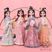 古裝中國風漢服女孩擺件宮廷古風娃娃裝飾品【櫻田川島】