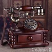 特賣復古電話高檔實木電話仿古電話機復古歐式電話機時尚創意古董家用辦公座機LX 爾碩數位