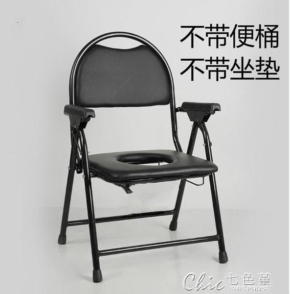 坐便椅孕婦坐便椅老人坐便器坐便座便椅加固厚防滑可摺疊座坐廁椅器家用【全館免運】