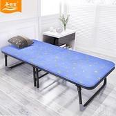 NMS 木板床摺疊床單人床雙人床午休床睡椅簡易床陪護床行軍床 生活樂事館