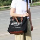 單肩包繫原宿大容量單肩包女厚帆布斜挎包男休閒托特包上學書包購物袋 快速出貨