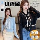 EASON SHOP(GQ2938)法式小香風撞線條色拼接粗麻花紋短版圓領珍珠排釦開衫長袖毛衣針織外套女上衣服