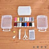 針線盒套裝多功能手縫便攜迷你收納包