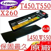 Lenovo T550S 電池(原廠)-X260S, L450, T450S, W550S, 45N1125, 45N1126, 45N1127