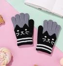 兒童手套 全指兒童手套冬季新款保暖加絨男童女童冬季針織毛線可愛手套【快速出貨八折搶購】