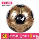 成人5號足球PU軟皮用球