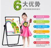 寶寶兒童畫板雙面磁性小黑板可升降畫架支架式家用畫畫塗鴉寫字板wy特惠免運