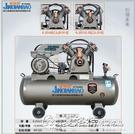 空壓機汽修噴漆真石漆2.2KW木工空氣壓縮機7.5KW工業級高壓打氣泵LX 220V春季新品