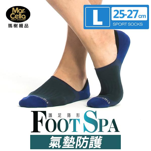 瑪榭FootSpa隱形足弓加強氣墊運動襪-棉紗-顏色隨機(25~27cm) MS-21802