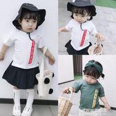 兒童短袖女童短袖新款韓版潮夏裝兒童寶寶白色男童t恤純棉半短袖寬鬆批發正品大白多莉絲旗艦店