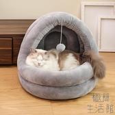 貓窩狗窩保暖蒙古包貓咪床屋別墅寵物四季通用【極簡生活】