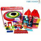 多米諾骨牌兒童成人益智力積木玩具...