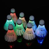 4只裝熒光耐打LED夜光帶燈發光發亮羽毛球夜用打不爛彩色羽毛球WY年貨慶典 限時鉅惠