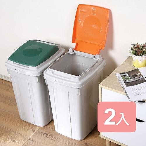 特惠-《真心良品》草津分類42L附蓋垃圾桶2入
