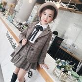 女童洋裝 女童小西裝套裝春秋裝2019新款洋氣格子外套兒童時髦裙子兩件套