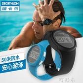 迪卡儂運動手表男 數字式小學生兒童女多功能防水簡約電子表 RUNA 交換禮物