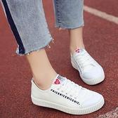 休閒鞋 新款小白女ulzzang鞋子百搭韓版布鞋學生板鞋 【Ifashion·全店免運】