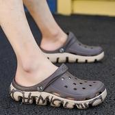 夏季男孩休閒涼鞋學生個性洞洞鞋中大童潮流防滑軟底透氣沙灘拖鞋