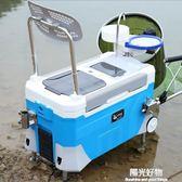 釣箱多功能四腳升降台釣箱超輕中國釣魚箱釣魚用品 陽光好物igo