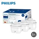 【Philips 飛利浦】超濾濾水壺濾芯*3入-通用版(AWP211) 適用 BRITA濾水壺 兼容 BRITA