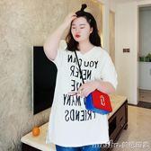 加大加肥碼女裝胖mm短袖女韓版寬鬆顯瘦特大碼200斤時尚休閒T恤裙 美芭