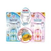 第一寶寶 奶嘴衛生封蓋組 (粉色/藍色)
