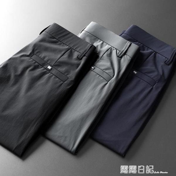 冰絲滑正裝休閒西褲子男士夏季超薄款抗皺免燙商務寬鬆直筒西裝褲 露露日記