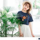 《AB7047》高含棉鮮豔色彩刺繡花朵T恤上衣 OrangeBear