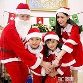 女孩子小孩秋冬裝過節演出衣服老公公長款服飾萬聖誕節服裝女甜美 蘇菲小店