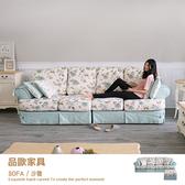 L型布沙發 四人位+腳椅 美式鄉村經典【WB4】品歐家具