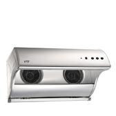 (全省安裝)喜特麗90公分直立式電熱型排油煙機JT-1731L