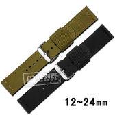 Watchband / 12.14.16.18.19.20.22.24mm / 各品牌通用時尚指標休閒尼龍帆布錶帶 黑軍綠色