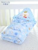 嬰兒抱被新生兒包被春 季初生寶寶用品加厚保暖被子包巾可脫膽(快速出貨)