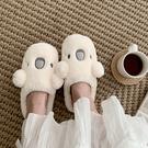 可愛少女心棉拖鞋女秋冬時尚居家用室內保暖月子毛絨棉拖