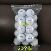 高爾夫球 20個裝Titleist PROV1X高爾夫球GOLF3-4層球二手三四層比賽球  潮先生