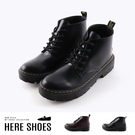 [Here Shoes]短靴-MIT台灣製 皮革鞋面 純色簡約必備百搭款 馬丁鞋 馬丁靴 軍靴 工作靴-KP3969