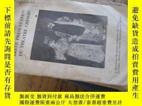 二手書博民逛書店c0007breve罕見presentation du thea