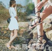 草編鞋仙女的鞋羅馬涼鞋女復古夏平底綁帶繫帶草編一字漁夫學生 愛麗絲精品