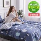 【VIXI】 精梳棉加大雙人床包三件組(...
