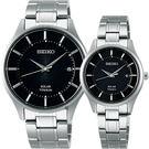 【送輕量背包】SEIKO 精工 SPIRIT SMART 鈦金屬對錶 V157-0BX0D+V137-0CS0D(SBPX103J+STPX043J)