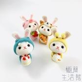 羊毛氈戳戳樂手工制作DIY暑假成人卡通兔子禮物【極簡生活】