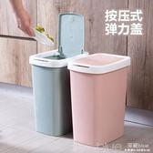按壓式縫隙窄垃圾桶長方形帶蓋紙簍家用廚房翻蓋大號垃圾簍 深藏blue
