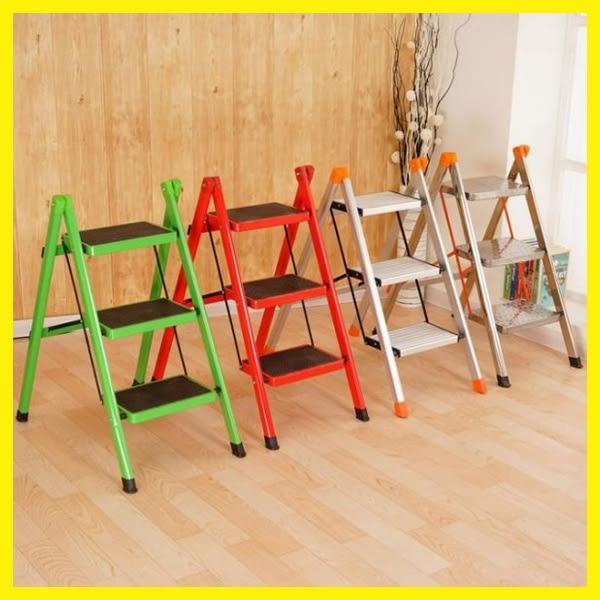 全館83折 梯子家用折疊梯凳二三四五步加厚鐵管踏板室內人字梯三步梯小梯子