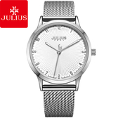 JULIUS 聚利時 刻劃旅程米蘭錶帶腕錶-時尚銀/32mm【JA-1075A】