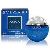 寶格麗 勁藍水能量小香水 5ml ◆86小舖 ◆
