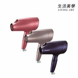 國際牌 PANASONIC【EH-NA0E】吹風機 極潤奈米水離子 速乾 防靜電 負離子 頭皮模式