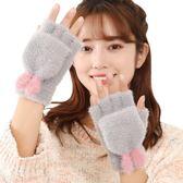 促銷款半指手套保暖可愛學生毛線觸屏春秋翻蓋加絨刷毛加厚正韓卡通交換禮物
