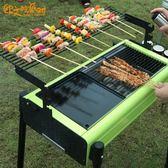 歐文的派對戶外燒烤架 BBQ燒烤爐 5人以上家用全套木炭烤肉工具gogo購