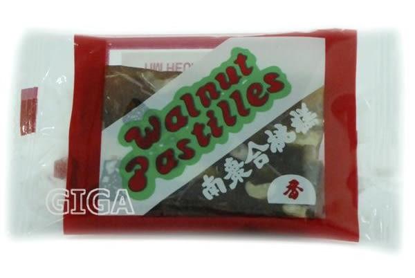 【吉嘉食品】香港進口 甜香園南棗合桃糕/核桃糕/核桃膏 600公克 [#600]{20503}
